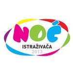 noc_istrazivaca_desavanja_2013_otpornik.com