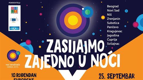 1_Noc-istrazivaca_2015_otpornik.com