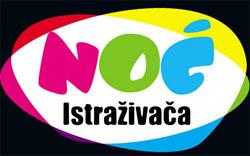 Noć istraživača u Srbiji!